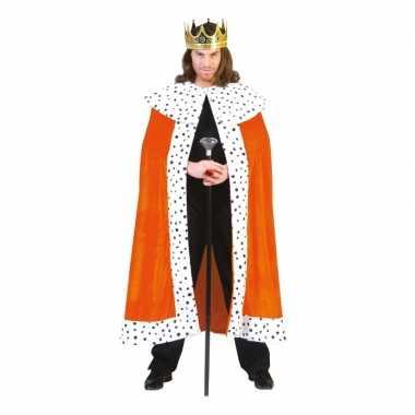 Carnavalskleding oranje koningsmantel willem online