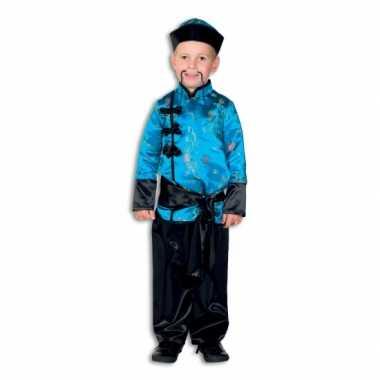 Chinees baby carnavalskleding blauw online